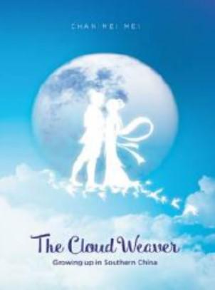 The Cloud Weaver