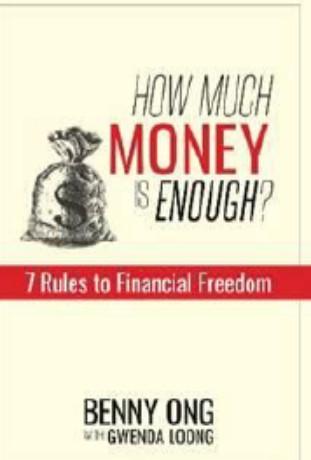 钱,多少才算够?走向财务自由的七大规则